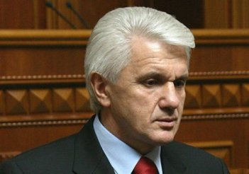 Lytvyn announced his exit from People's Will group in Rada