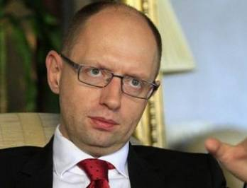 Territorial communities to receive UAH 1 bln for infrastructure, health care and education – Yatseniuk