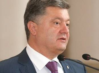 Poroshenko says no elections before security package implementation in Donbas