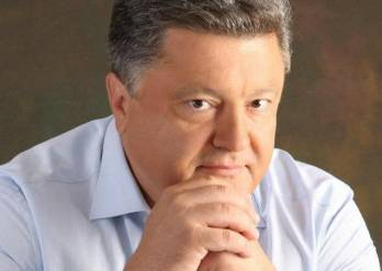 Poroshenko earns salary of UAH 336,000 in 2017, spends it on charity