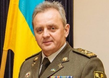 Chief of General Staff Muzhenko to visit U.S. in October