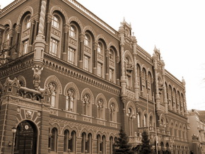 NBU decides to equalize limit for forex currency long and short positions at 5%