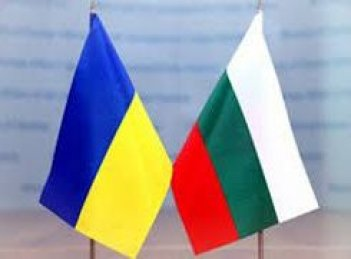 Ukrainian-Bulgarian commission for economic cooperation to hold meeting in H2 2018
