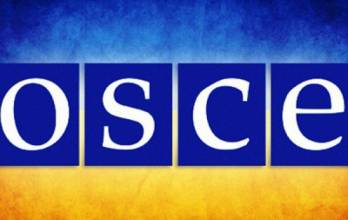 OSCE Ministerial Council to discuss situation in Ukraine in early December