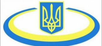 Ukrainian law enforcement agencies instructed to ensure security on critical infrastructure