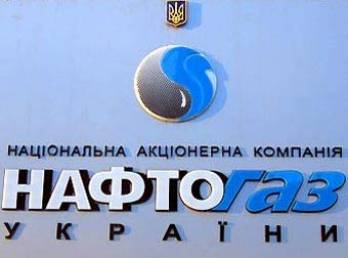 Court freezes Gazprom Dutch assets to enforce Stockholm arbitration order to pay $2.6 bln
