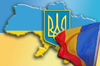 Ukraine, Romania's chiefs of General Staff approve 'road map' for cooperation in 2017-2018