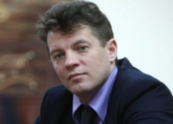 Investigators seek two-month arrest extension for Ukrainian Suschenko charged with espionage