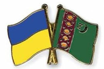 Tax Compromise Simplified >> Turkmenistan hopes to cooperate with Ukraine on transcontinental transport corridor