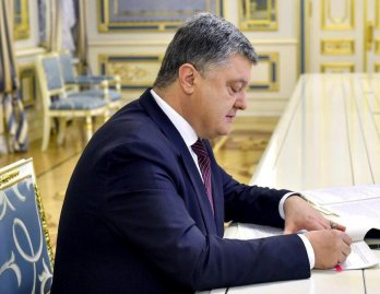Poroshenko submits bill to parliament on depriving persons with dual citizenship of Ukrainian citizenship
