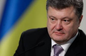 My goal is to defeat corruption in Ukraine – Poroshenko