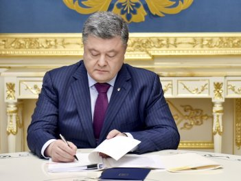 Poroshenko signs into law bill on minimum wage of UAH 3,200 a month
