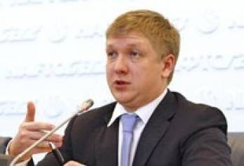 Naftogaz to seek UAH 1 bln of compensation from new owners of licenses seized from company