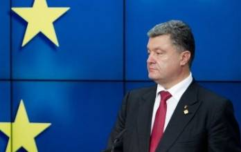 Poroshenko hopes European Parliament will approve visa-free regime for Ukraine on April 6