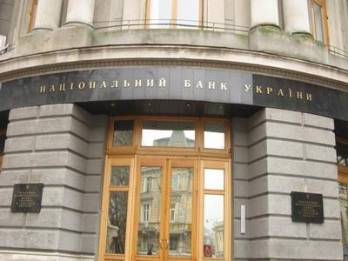 NBU lowers forecast of GDP growth in 2019 to 2.5%