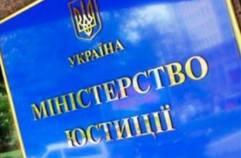 Ukrainian Justice Ministry decides on return of citizen convicted of spying in Russia