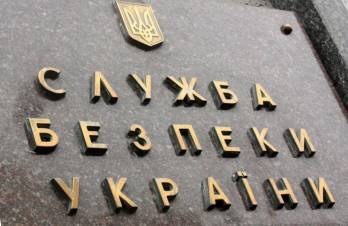 "SBU finishes pretrial investigation of 132 ""officials"" in self-proclaimed DPR/LPR"