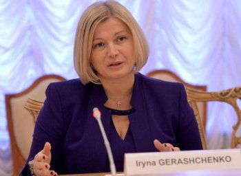 Ukraine ready to extradite 313 people for 88 Ukrainian hostages in Donbas