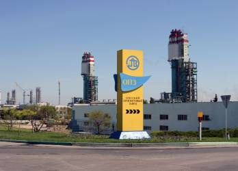 ERU interested in privatization of Odesa port-side plant