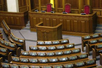 Rada's meeting adjourned until 1600 for consultations