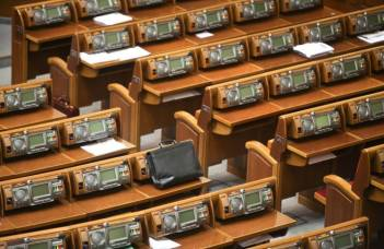 Bill on removal of parliamentary immunity registered in Rada