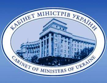Ukrainian government approves creation of ECA, its regulations