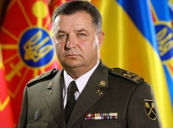 Zapad-2017 exercise could be used to start aggression against Ukraine