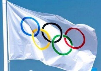 Ukraine allocates UAH 120 mln for preparation for Olympics 2018
