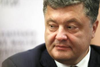 Poroshenko to participate in opening ceremony of Invictus Games in Toronto on Sept 22