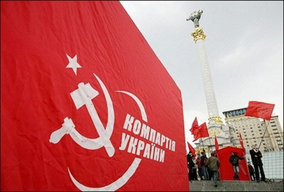 Turchynov dissolves Ukrainian Communist Party faction in parliament