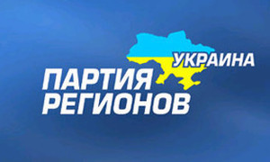 Ukrainian PM opposed to ban of Party of Regions, calls for tolerance