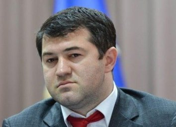 Court returns Ukrainian passport to ex-Fiscal Service head Nasirov – SAPO