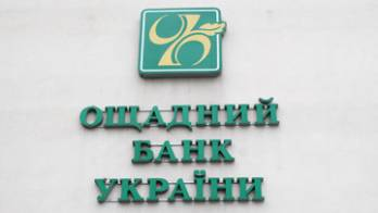 Oschadbank claims that renaming Ukrainian Subsidiary Sberbank of Russia as Sberbank is unlawful