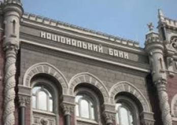 Debt of solvent banks on refinancing loans 18% down in Q4, 2016 - NBU