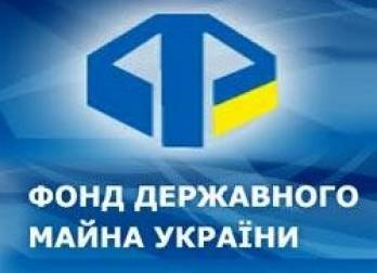 SPF starts preparing for tenders to sell 20 large enterprises, including ZAlK, Odesa Port-Side Plant, some power supply companies