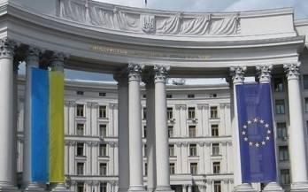 EC's decision on Crimea is part of intl community's response to Russia's criminal actions against Ukraine