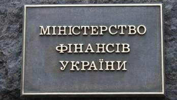 Ukraine's economy ministry officially confirms imposing 37.89% antidumping duty on Metinvest's hot rolled angle bars from Nov 4 by EEC
