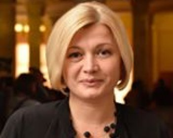 Gerashchenko leaves for U.S. to discuss security in Donbas, release of hostages