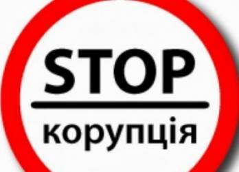 Roundtable on creation of anti-corruption institutions in Ukraine to take place in Sept