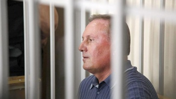 Court extends Yefremov's arrest for two months