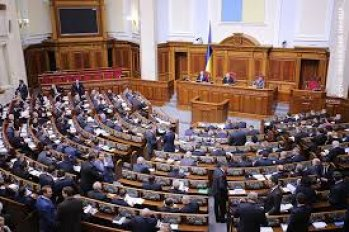 Rada approves amnesty law, includes president's recommendations
