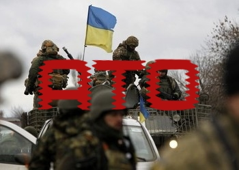 Two Ukrainian soldiers killed near Avdiyivka - headquarters