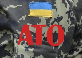 Six Ukrainian soldiers wounded in Donbas in last day