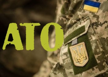 Three Ukrainian soldiers killed, nine wounded in ATO zone on Tuesday