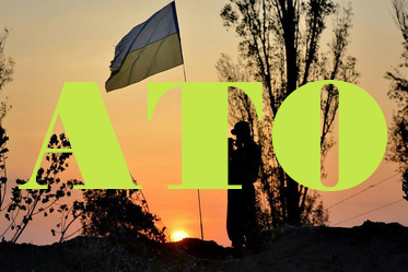 Two Ukrainian soldiers killed, 6 injured in Donbas in past 24 hours