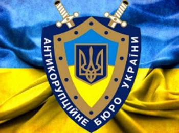 SAPO to ask court to arrest Chebotar, Oleksandr Avakov with alternative bail of UAH 5 mln