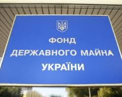 SPF selects appraiser for Odesa Port-Side Plant, wants to launch privatization late 2017