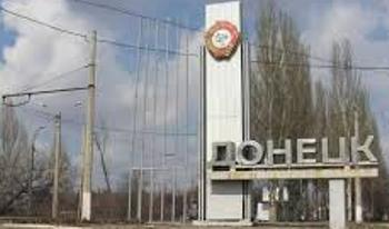 Shooting heard again in Donetsk, pump station in Kuibyshevsky district without power
