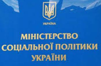 IMF, World Bank support bill on Ukrainian pension system reform
