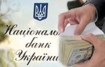 NBU head allows cancellation of mandatory sale of forex revenues this year